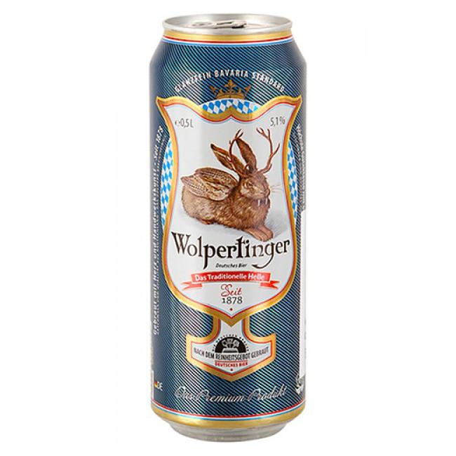 https://ogorod-foodmarket.ru/image/cache/catalog/alkogol/pivo/5/756098952-pivo-wolpertinger-svetloe-5-1-0-5-g-b-650x650.jpg